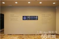 上海公司背景墙制作-设计价格