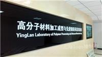 上海公司背景墙制作-设计厂家