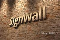 上海公司背景墙制作-设计热线