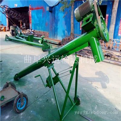 木粉颗粒螺旋上料机 石灰水泥垂直加料管式螺旋提升机