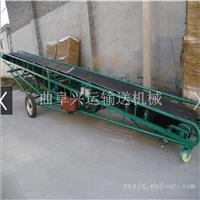 带花纹防滑绿色PVC带输送机 工地石子人字型防滑输送机