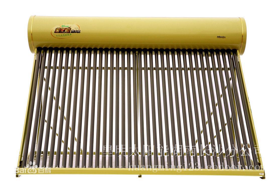 皇明太阳能热水机210系列金冬冠