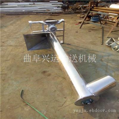 诚信经营 厂家直销螺旋输送机 不锈钢密封绞龙提升机