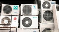 上海二手空调设备收购