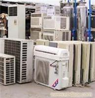 浦东专业空调回收公司
