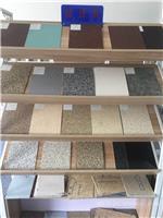 上海铝天花板价格