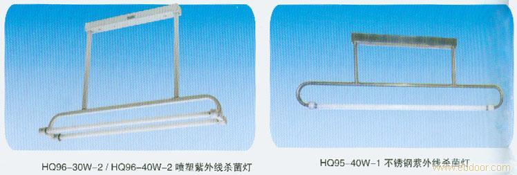 上海紫外线杀菌灯/上海紫外线杀菌灯价格/上海紫外线杀菌灯厂家