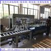 长兴验布卷布机厂家,布料热切边机,东台布料包装机