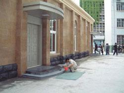 上海电气(集团)总公司党校教学楼、多功能厅装修
