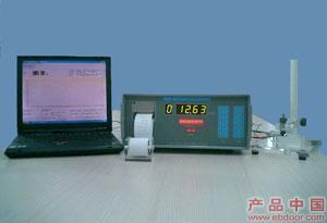 HQT-IB型微电脑多功能电解测厚仪 电脑接口型