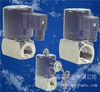 亚德客AIRTAC电磁阀2WB-500-50、2WB-400-40