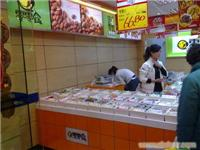上海商业创业设计