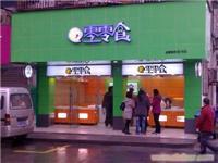 杭州零零食连锁店装饰设计实景图