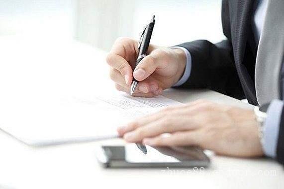 代理记账客户递交材料