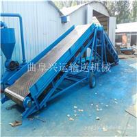 爬坡快速稳固皮带机 绿豆大米入仓输送机