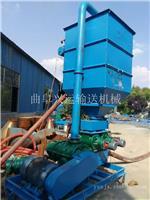 现货气力吸粮机定制多用途  粮仓装车设备