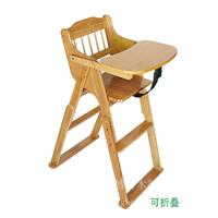 BBY宝贝椅