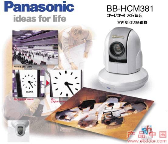 BB-HCM381 松下网络摄像机