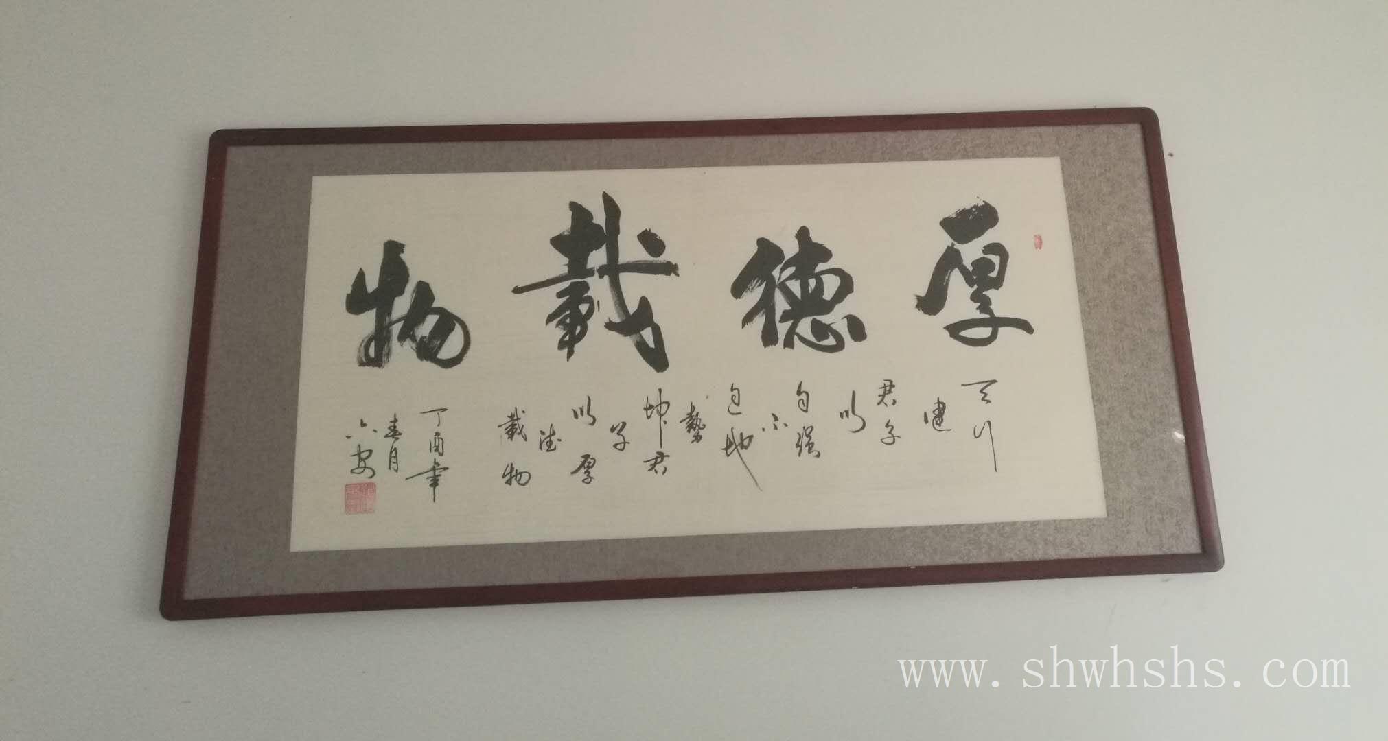 上海花鸟字画制作_六安花鸟字画制作厂家