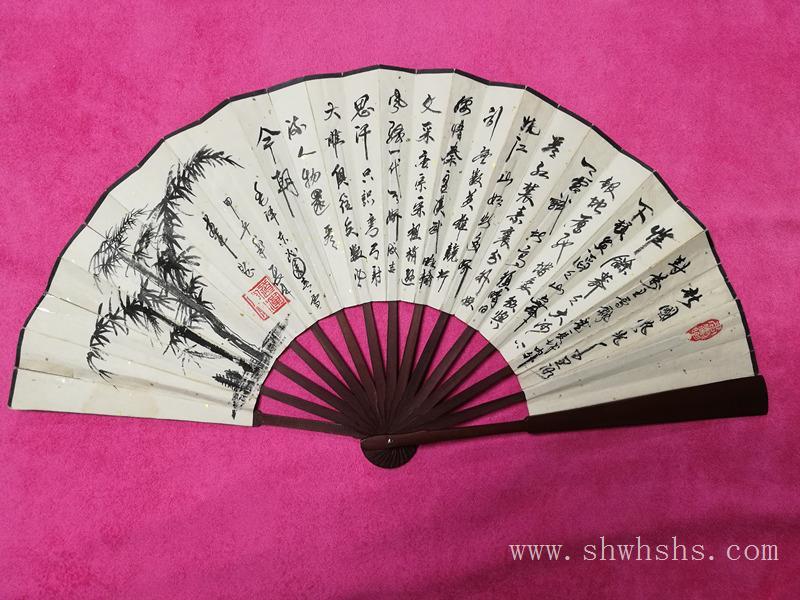 上海字画报价