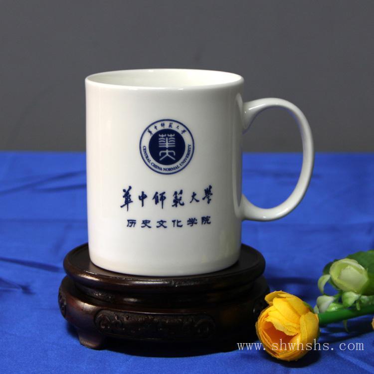 陶瓷杯印上照片