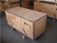 上海木箱生产厂家