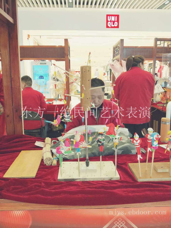 民间/艺术表演_捏面人