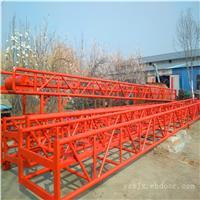 DY500MM装车皮带输送机厂家