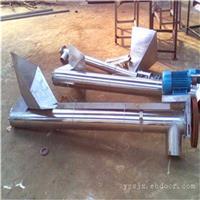 五谷杂粮装仓用自吸式螺旋杆提升机