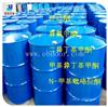 厂价直销 二乙二醇丁醚 无色液体 支持网上订购