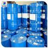 厂家直供 乙二醇甲醚 现货原装批发 工业级乙二醇甲醚