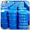 现货供应优质乙二醇丁醚 防白水BCS