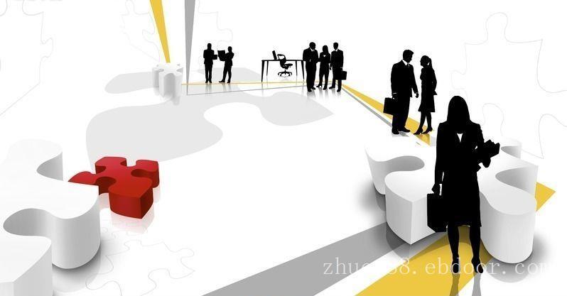 上海注册一家新材料科技公司需要资料和流程