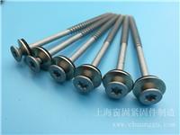 梅花槽沉头纤维板钉 铝包木阳光房专用螺钉