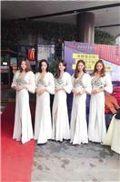 上海礼仪模特表演