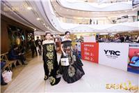 上海礼仪模特公司_上海长宁民俗文化中心