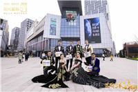 上海礼仪模特表演_上海长宁民俗文化中心