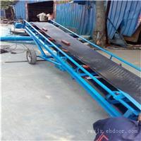 V型槽散料输送机 兴运厂家按需定制