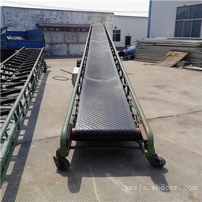 移动式V型槽防滑型格挡式输送机 来电订购