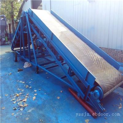 装车加挡板散料输送用V型托辊皮带机 诚信服务