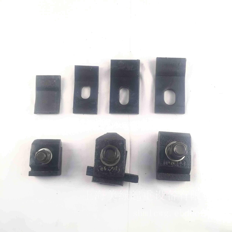 压轨器、轨道连接板、压板