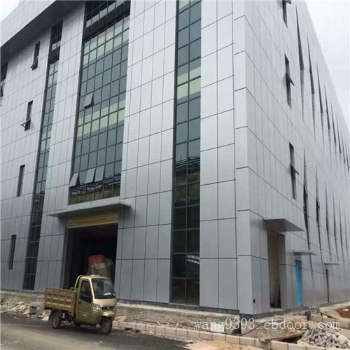 建筑飘蓬雨棚梁柱铝板设计定制  门头铝单板厂家