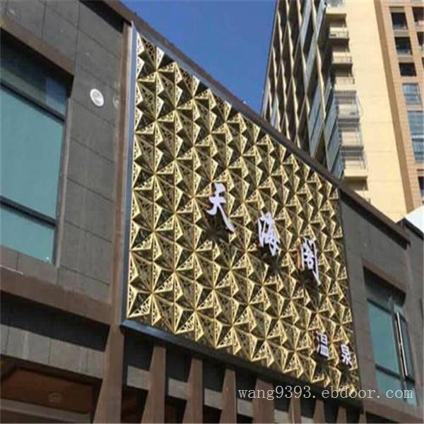 山东装饰门头雕花铝单板幕墙雕刻铝板