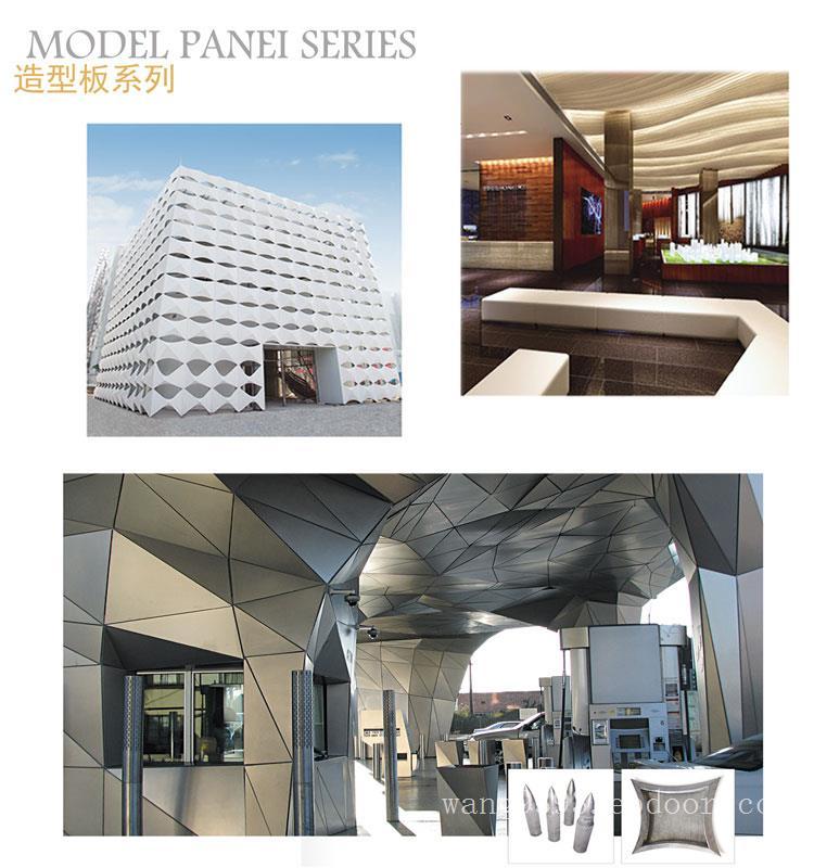 酒店中庭透光镂空包柱铝单板环保防火铝单板厂家