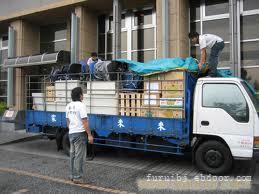 烟台福山区/搬家公司