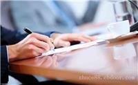 外资公司注册的类型有哪些: