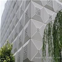 镂空雕花铝单板厂家_广东德普龙建材