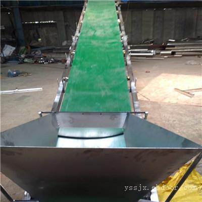 来图加工304不锈钢挡板型输送机 厂家批发定制