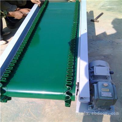 裙边挡板高配置食品级PVC爬坡输送机
