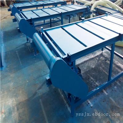 煤粉装车大倾角挡边带式输送皮带机 来厂加工